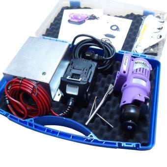 Habrus Discman 4 Set mit 18V-180W Netzteil für 230V Netzanschluss